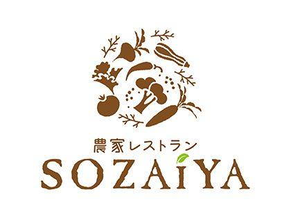 農家レストランSOZAIYA