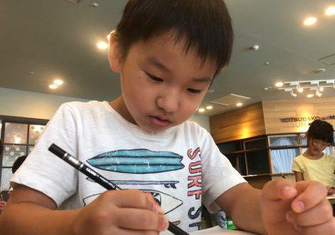 【Little HOPPER】9月のワークショップ 子どもから大人まで楽しめるデジタルものづくり体験