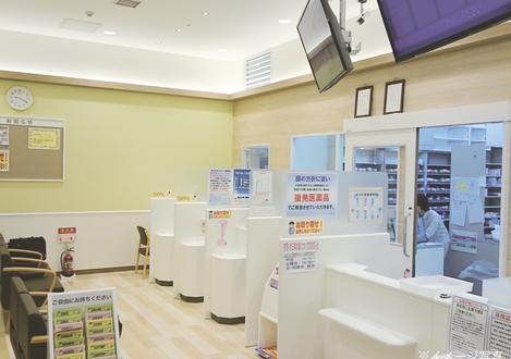 【センター北調剤薬局】 1月4日 オープン