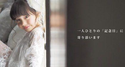 【+nachu by STUDIO ARC】入場制限を行っております